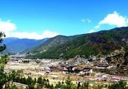 Bhutan ønsker at opnå 100 procent økologisk landbrug. Pressefoto.
